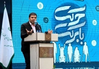 ایجاد ۹۳۰۰ شغل ویژه معلولین توسط ستاد اجرایی فرمان امام