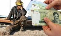 نگذارید حقوق کارگران ضایع شود! (۱)