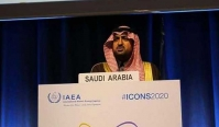 یاوهگویی نماینده سعودی در آژانس اتمی علیه ایران