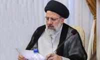 انتخاب اعضای کابینه آیتالله رئیسی به مرحله ارزیابی تخصصی رسید