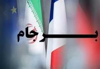 برجام؛ پاشنه آشیلِ دولتِ اصلاحاتِ تدبیر و امید!