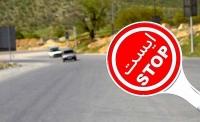 شروع محدودیتهای تعطیلات از ساعت ۱۸ امروز