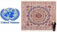 محمد صِیْرَفیان، اهداکننده فرش ایران به سازمان ملل درگذشت