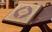برداشتی از اخلاق مدیریت در قرآن (۱۳)