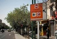 طرح ترافیک در پایتخت از فردا اجرا میشود