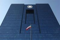 حکم دادگاههای بحرین برای بانکهای ایرانی فاقد ارزش قضایی است