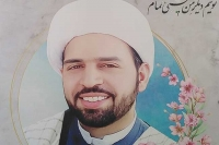 پیکر محمدمهدی مالامیری اولین طلبه شهید مدافع حرم به وطن بازگشت