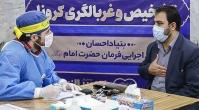 لبیک بسیج دانشجویی به تاکید رهبری