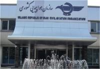 سازمان هواپیمایی هواپیماربایی را تکذیب کرد