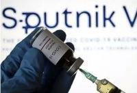ارسال 300 هزار دُز واکسن «اسپوتنیک وی» به تهران