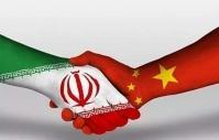 همکاری فناورانه ایران و چین در ۳ مسیر گسترش مییابد