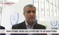 اسلامی: آمریکا باید تمام تحریم های خود علیه ایران را لغو کند