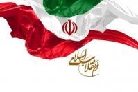 آسیبشناسی ریزشها در انقلاب اسلامی