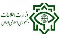 وزارت اطلاعات: سوداگران رمز ارز دستگیر شدند