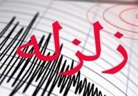 زمینلرزهای به بزرگی ۵ ریشتر حوالی قلعهخواجه در استان خوزستان را لرزاند