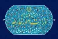 وزارت امور خارجه حمله تروریستی در قندهار را محکوم کرد