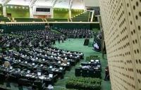 موافقت مجلس با لایحه «پروتکل حفاظت از تنوع زیستی خزر»