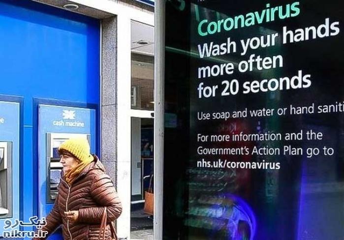 هشدار درباره لغو سریع محدودیتها در انگلیس