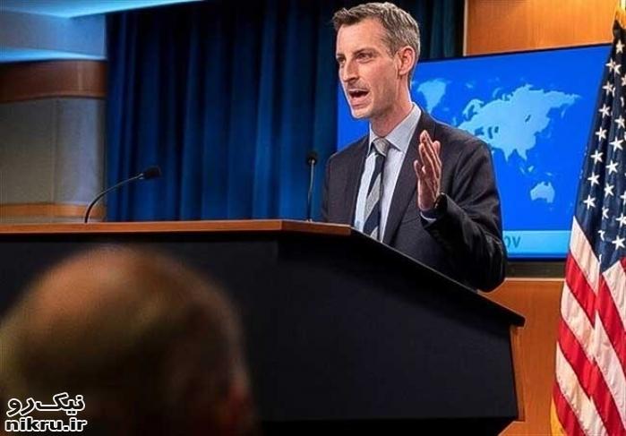 واکنش آمریکا به احتمال برگزاری دور هفتم مذاکرات وین