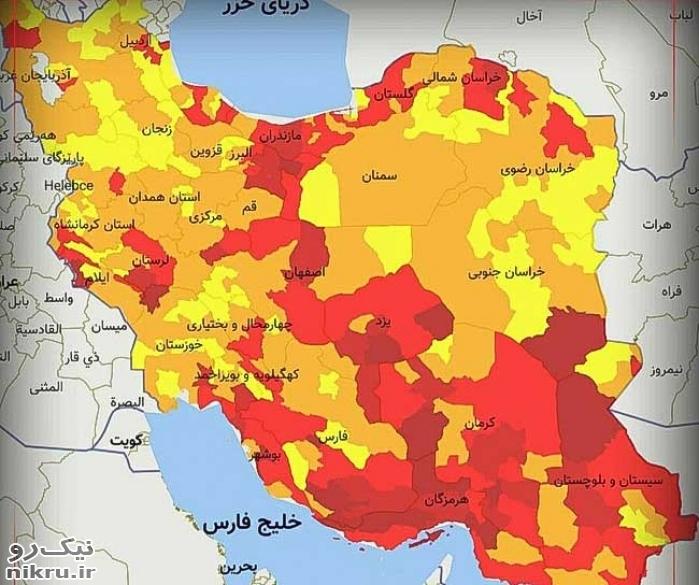 ۱۴۳ شهرستان در وضعیت قرمز