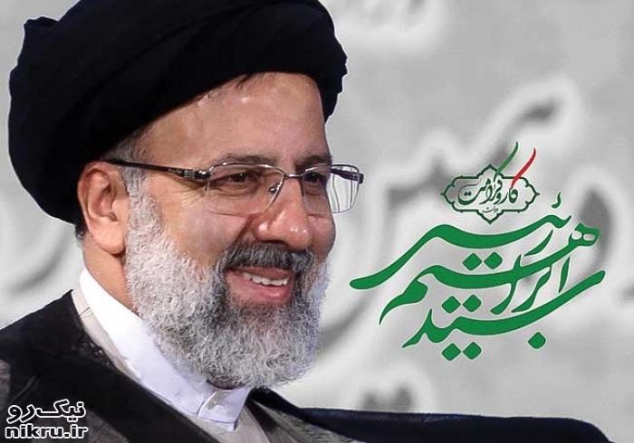 بیانیه گروههای گفتمان انقلاب اسلامی؛ خانواده انقلابی و بانوان انقلابی سراسر کشور