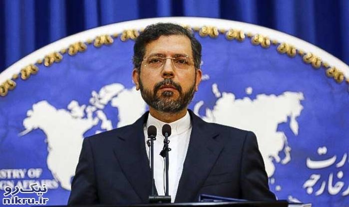 ابراز همدردی وزارت خارجه ایران با دولت و مردم عراق