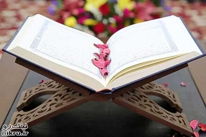 برداشتی از اخلاق مدیریت در قرآن (۲)