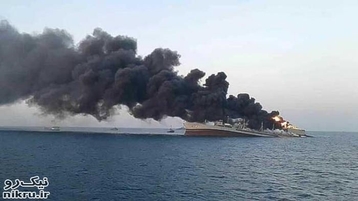 آتشسوزی در کشتی عراقی در خلیج فارس