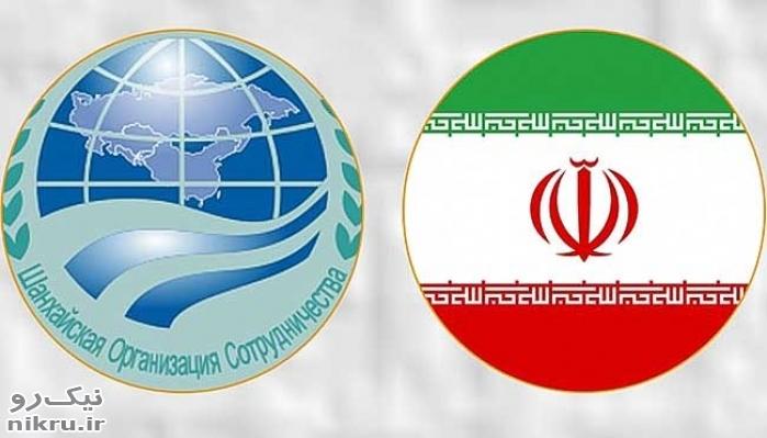روسیه خواستار پذیرش عضویت ایران در سازمان همکاری شانگهای شد