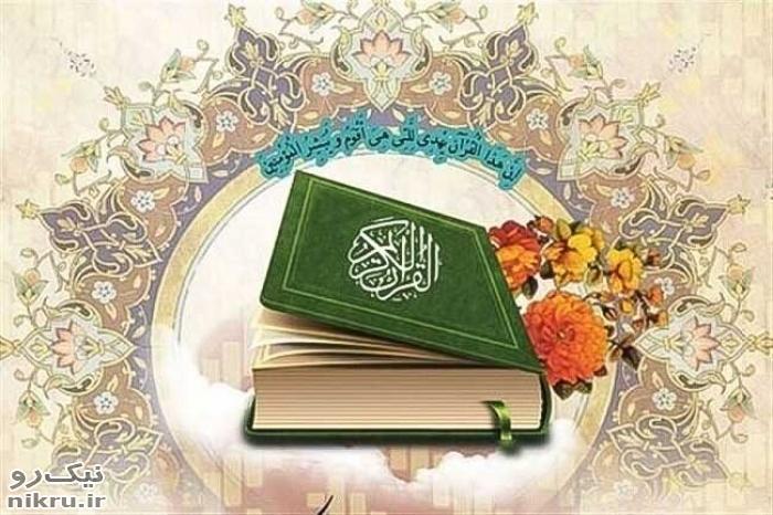 برداشتی از اخلاق مدیریت در قرآن (۴)