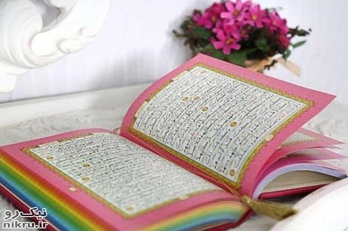 برداشتی از اخلاق مدیریت در قرآن (۸)