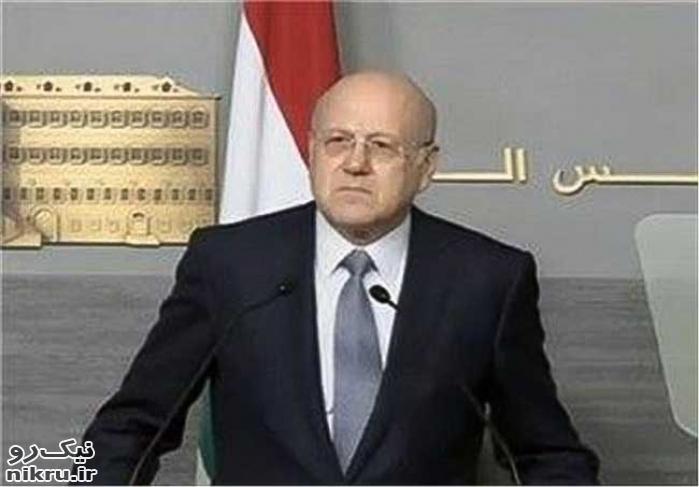 نامزدی «نجیب میقاتی» برای تشکیل دولت جدید لبنان قوت گرفت