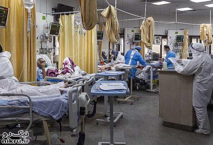 آخرین آمار كرونا در ایران | شناسایی ۳۷۱۸۹ بیمار جدید و ۴۱۱ فوتی