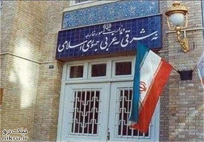 احضار کاردار سفارت انگلیس در تهران به وزارت امور خارجه