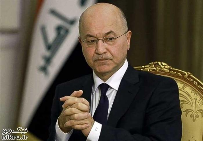 ورود رئیسجمهور عراق به تهران  استقبال محمد مخبر از برهم صالح