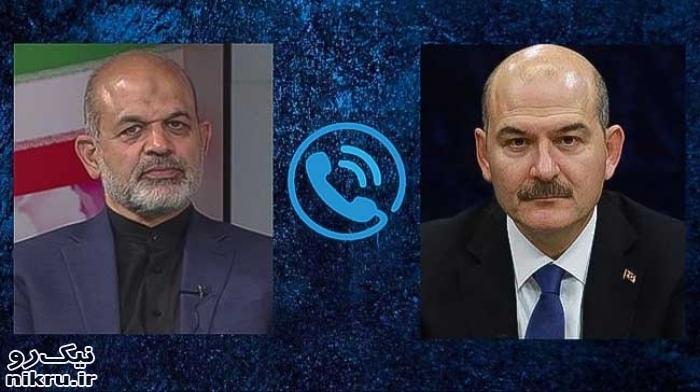 گفتگوی تلفنی وزیر کشور ترکیه با دکتر وحیدی وزیر کشور جمهوری اسلامی ایران