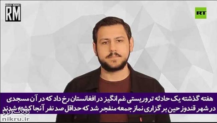 پشت پرده انفجارهای تروریستی افغانستان علیه شیعیان هزاره: