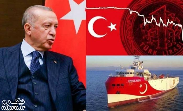اردوغان بر سر دو راهی سقوط لیر یا ماجراجویی در مدیترانه!